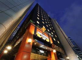 APA Hotel Nagoya Sakae Kita, hotel in Nagoya