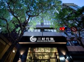 Sun Hao Hotel Taichung, hotel in Taichung