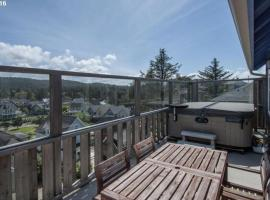Beachy Keen, vacation rental in Lincoln City