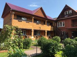 Hotel Dauria, hotel near Ski lift by Baikal lake, Listvyanka