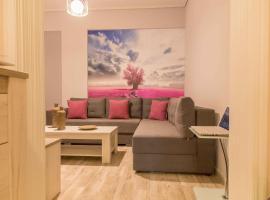 Luxury Lila House Under the Rocks, διαμέρισμα στην Καλαμπάκα