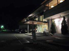 Breezbay Lake Resort Kawaguchiko, hotel en Fujikawaguchiko