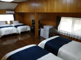 Minpaku Nagashima room1 / Vacation STAY 1028, hotel near Nagashima Spa Land, Kuwana