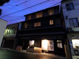 Luck You Kyoto Bukkoji-Higashimachi, hotel near Kyoto Shigaku Kaikan Conference Hall, Kyoto