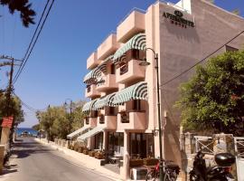 Aphrodite Boutique Hotel, ξενοδοχείο στο Κίνι