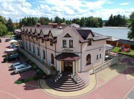 """Hotel """"XAVIER"""" – hotel w pobliżu miejsca Horyniec Zdroj Train Station w mieście Lubycza Królewska"""