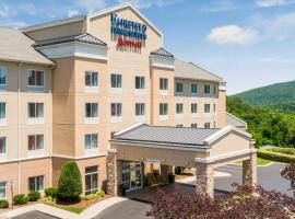 Fairfield Inn & Suites Chattanooga I-24/Lookout Mountain, hotel in Chattanooga