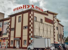 Hotel Nuh, отель в Балабанове