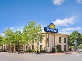 Days Inn by Wyndham Silver Spring, hotel near Walter Reed Reed National Military Medical Center, Silver Spring