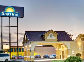 Days Inn by Wyndham Louisville Airport Fair and Expo Center, hotel in Louisville