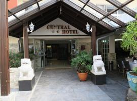 Central Hotel, hotel in Saint-Denis