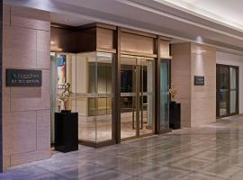 Tianfu Square Serviced Suites by Lanson Place, serviced apartment in Chengdu