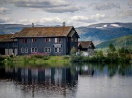 Haukelifjell Gjestehus, hotell i Vågsli