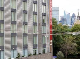 Bermondsey Square Hotel - A Bespoke Hotel, hotel near The Shard, London