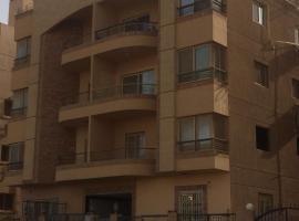 112 AUC Residence، إقامة منزل في القاهرة