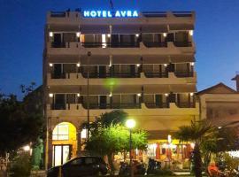 Hotel Avra, ξενοδοχείο στην Πρέβεζα