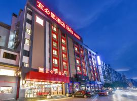 ibis Hotel Guilin Railway Station, hotel in Guilin