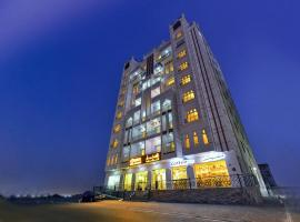 A'Sinamar Hotel Apartment, Hotel in Maskat