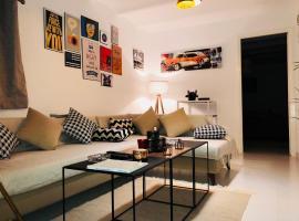 Apt moderne face au parc et au cœur de la Marsa, hotel in La Marsa