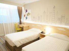 West Hotel, hotel in Hong Kong