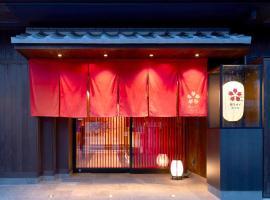 Sakura Sky Hotel, hotel low cost a Tokyo