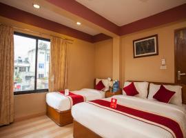 Shiva Shankar Hotel, hotel near Tribhuvan Airport - KTM, Pashupatināth