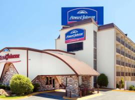 Howard Johnson by Wyndham Arlington Ballpark / Six Flags, hotel in Arlington