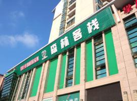 Forest Inn (Haikou CRH East Station), hotel in Haikou
