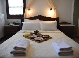 Αρχοντικό Κλείτσα, ξενοδοχείο στην Πορταριά