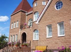 Guest House Piligrim, отель в Дивеево