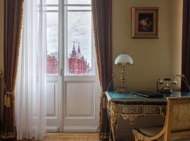 Hotel National, a Luxury Collection Hotel in Moscow, hotel in Moscow