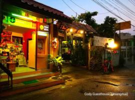 Cody GuestHouse, hostel in Chiang Mai