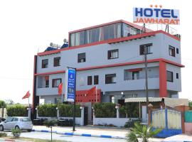 Hôtel Jawharat El Jadida, hôtel à El Jadida