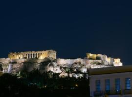 Thission Luxury Homes & SPA by K&K, spa hotel in Athens