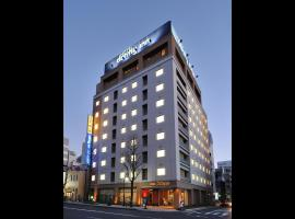 Dormy Inn Matsumoto, hotel near Kamikochi, Matsumoto