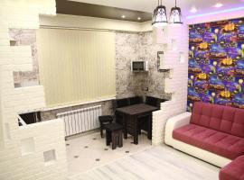 Апартаменты на Больничной 2/1, отель рядом с аэропортом Аэропорт Южно-Сахалинск - UUS