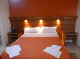 Las Balsas Hotel, inn in Federación