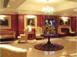 Barn Hotel London Ruislip, hotel near Eastcote, Hillingdon