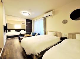 RakutenSTAY & Shamaison Osakadekijimaekimae / Vacation STAY 3028, appartamento ad Osaka
