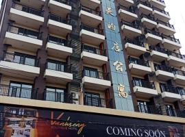 Vanhseng Boutique Hotel, hotel near Wattay International Airport - VTE, Vientiane