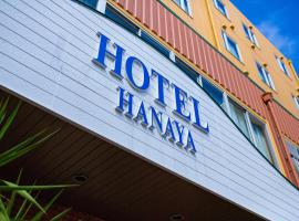 ビジネスホテル花屋、田辺市のホテル