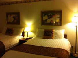 Redwood Motor Inn, hotel em Brandon