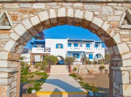Ammoudia Studios, hotel near Agiassos Beach, Agiassos