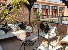 Riad Dar Nadwa, hôtel à Marrakech près de: Musée Yves Saint Laurent de Marrakech