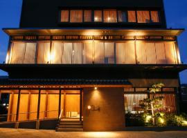Minato Koyado Awajishima, hotel in Minamiawaji