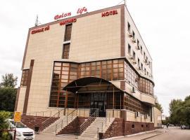 Belon Life Hotel, отель в городе Нур-Султан