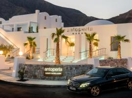 Antoperla Luxury Hotel & Spa, hotel in Perissa