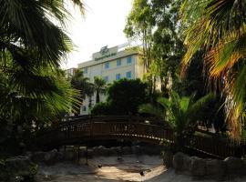 Ziyapasa Park Hotel, отель в Адане, рядом находится Центральная мечеть