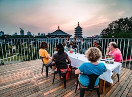 Once Artistic Inn Luoyang, hôtel à Luoyang