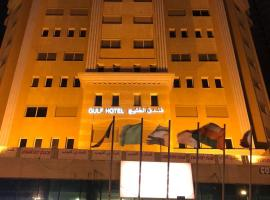 Gulf Hotel Kuwait Salmiya, hotel near Kuwait International Airport - KWI, Kuwait